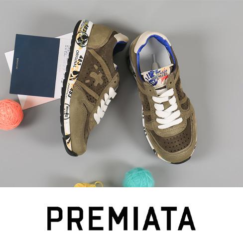 프리미아타